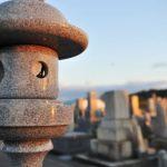 江別市営墓地やすらぎ苑の平成30年度新規募集内容まとめ