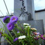 京都市営深草墓地の平成30年度使用者募集内容まとめ