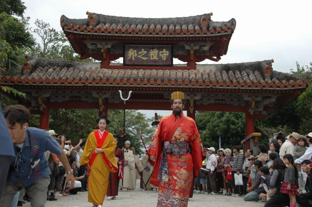 沖縄県那覇市の冠婚葬祭