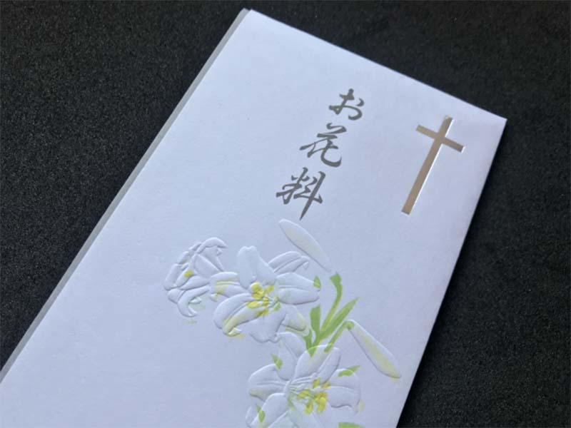 キリスト教の香典(不祝儀)袋の表書きはお花料