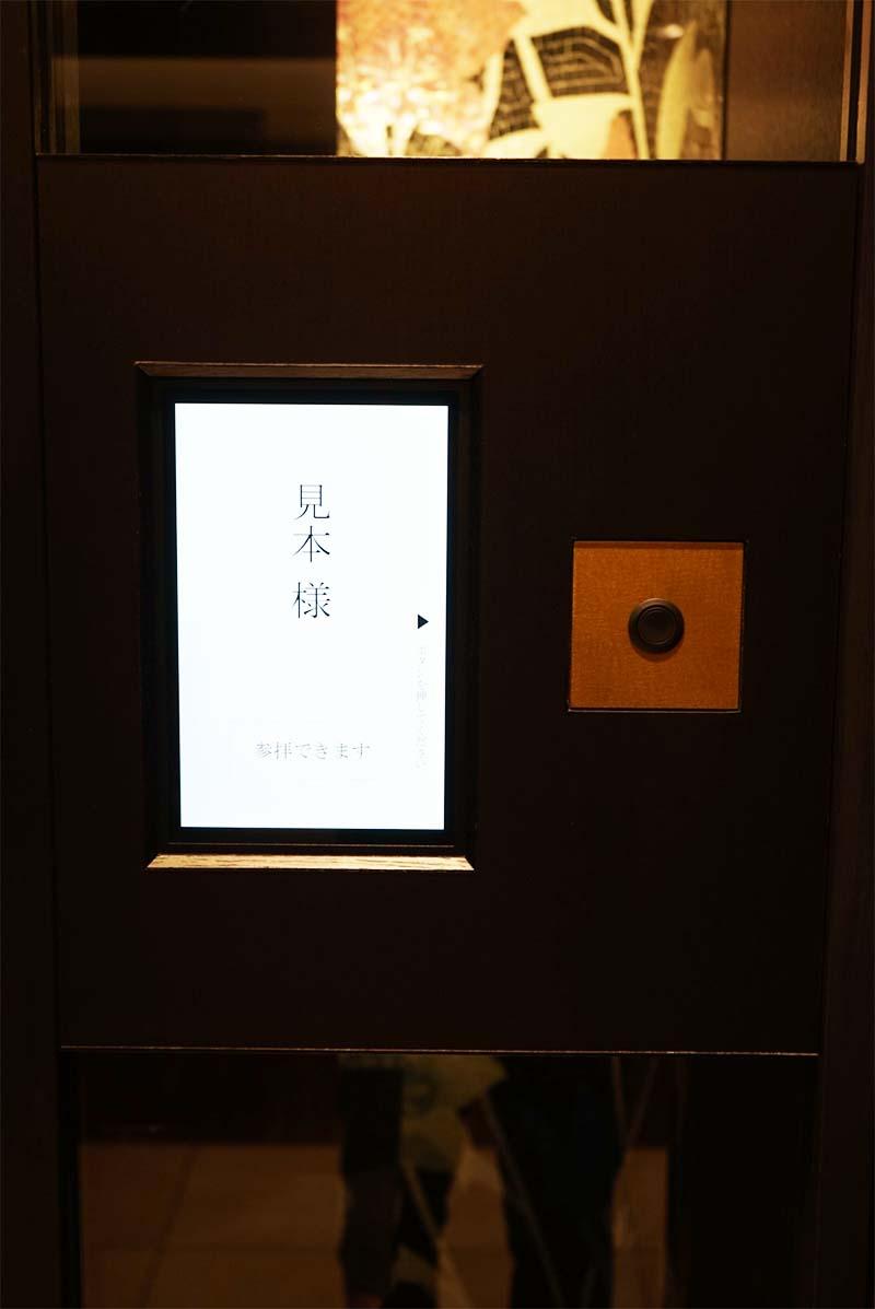 本駒込陵苑の納骨室ディスプレイ