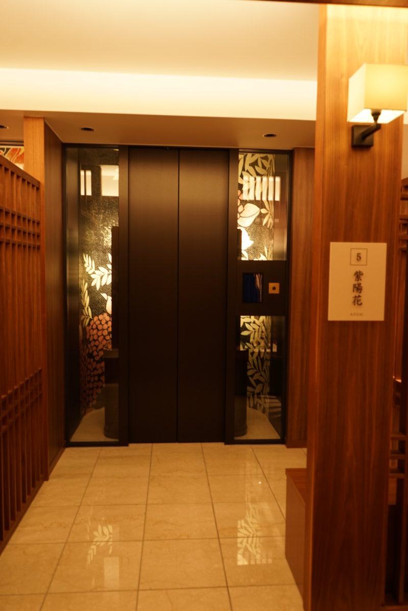 2階花鳥風月の礼拝室紫陽花
