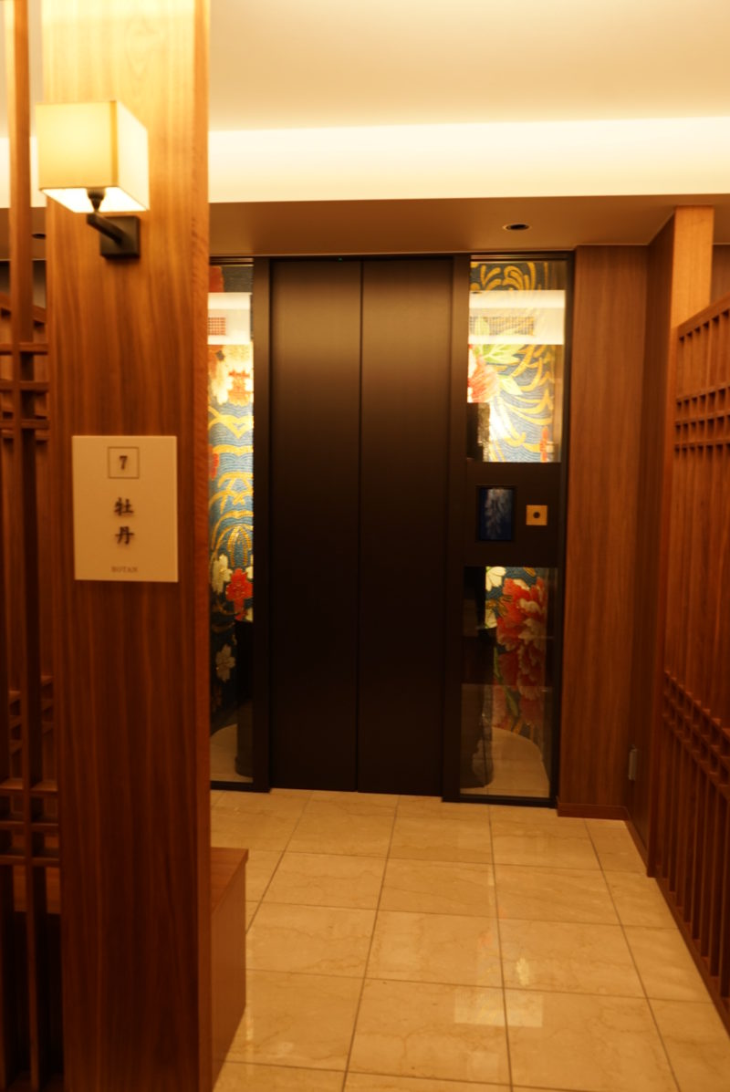 2階花鳥風月の礼拝室牡丹
