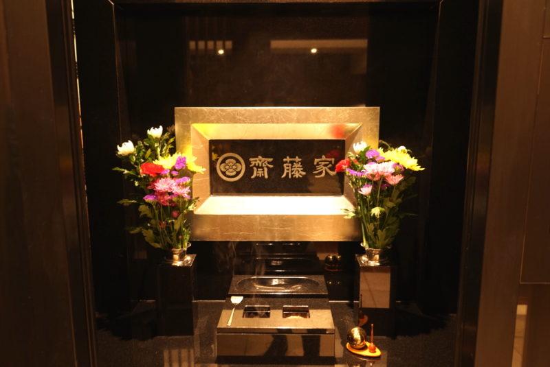本駒込陵苑花鳥風月の礼拝室