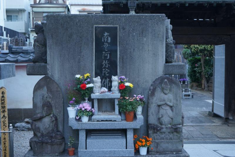 十方寺兼本駒込陵苑ペット墓